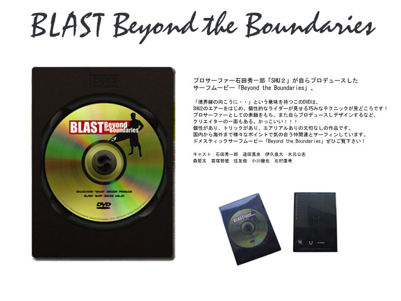 Beyond the Boundaries [blast-btb]
