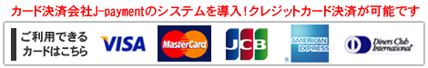 Jpayment